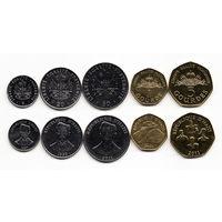 Гаити Набор 5 монет 1995 - 2011