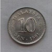 10 сен, Малайзия 1981 г.