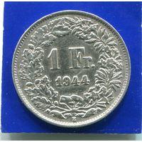 Швейцария 1 франк 1944 , серебро