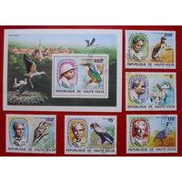 Верхняя Вольта. 100 лет со дня рождения А. Швейцера. Птицы. ( Блок и 5 марок ) 1975 года.