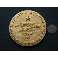Не частая медаль ! Настольная МО СССР, восхождние на Эльбрус 1975