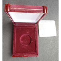 Сертификат и футляр к монете 50р Лёгкая атлетика.1998г.