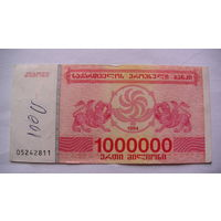 Грузия 1000000 лари 1994г. 05242811 распродажа