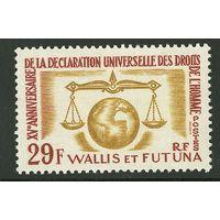 1963 Уоллис и Футуна 203 УНИВЕРСАЛЬНАЯ ДЕКЛАРАЦИЯ ПРАВ ЧЕЛОВЕКА 8,50евро