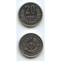 Узбекистан 20 тийин 1994 г. (тийинов) KM#5.1