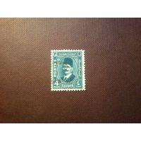 Египет 1931 г.Король Ахмед Фуад I.