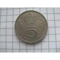 Венгрия 5 форинтов 1984г.km635