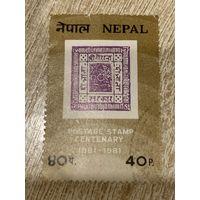 Непал. 100 летие почтовой марки. Полная серия