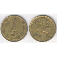 Чили 1 песо 1979г.  распродажа