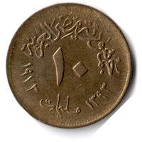 Египет. 10 миллим. 1973 г.