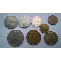 Румыния набор монет
