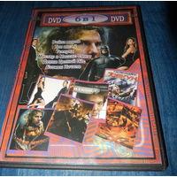 "Сборник фильмов ""DVD Video"" DVD"