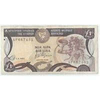 Кипр, 1 фунт 1993 год