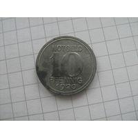 Германия 10 пфеннигов  1920г. COBLENZ