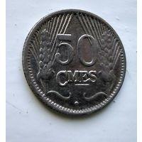 Люксембург 50 сантимов, 1930 3-5-46