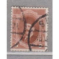 Египет  Король Фуад I - Арабская надпись 1923 -1924 г лот 2