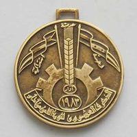 Сирия медаль в память 20-тия революции 8-го марта 1983