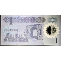 Ливия 1 динар 2019, полимер, unc