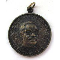 Агостиньо Нето. Первый президент Анголы. МПЛА - партия труда Анголы.