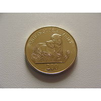 "Танзания. 200 шиллингов 2008 год  KM#34  ""Шестой президент Занзибара Амани Абейд Каруме"""