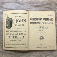 Kieszonkowy kalendarz ogrodniczy i pszcelarski 1932r.