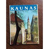 Каунас - Kaunas - набор открыток - Лит.ССР - 1965