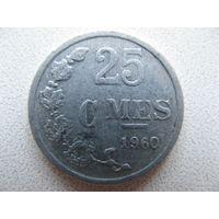 Люксембург 25 сантимов 1960 г.