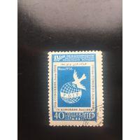 СССР 1958 год. IV Международный конгресс демократической федерации женщин