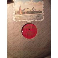 Пластинки: Опера Иван Сусанин. М. Михайлов(4 пл.) Редкая запись.