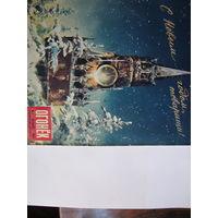 """Полный комплект журнала """"Огонек"""" за 1956 г."""