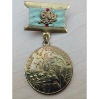 60 лет победы в Сталинградской битве