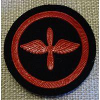 Штат ВМФ авиационный срочник штамп 1
