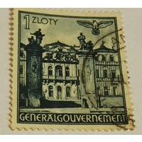 Германия, вторая мировая война, оккупация Польши, Варшава, концовка серии