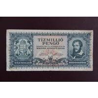 Венгрия 10 миллионов пенго 1945