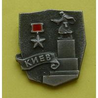 Киев. 311.