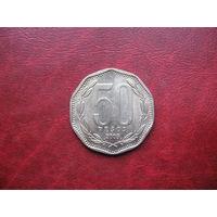 50 песо 2009 год Перу