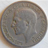 4. Королевство Сербо Хорвато Словении 1 динар 1925 год
