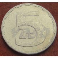 287**  5 злотых 1990 Польша
