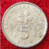 7504:  5 сен 2006 Малайзия