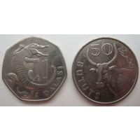 Гамбия 1 даласи + 50 бутут 1998 г. Цена за обе (u)