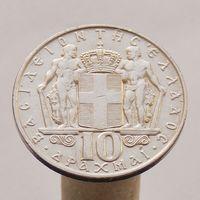 Греция 10 драхм 1968