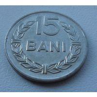 15 бани Румыния 1966 г.в. KM# 93, 15 BAN, из коллекцииI