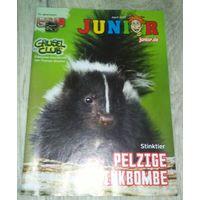 Детский журнал на немецком