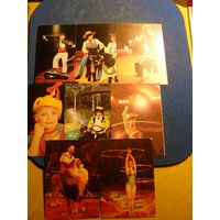 Календарик, 1984 Цирк