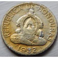 8. Гондурас 20 сентавос 1932 год, серебро*