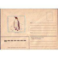 1983 год Пингвин