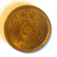 5 миллим 1973 Египет