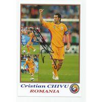 Cristian Chivu(Румыния). Живой автограф на фотографии.