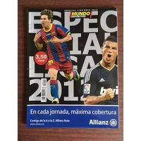 Журнал - MUNDO DEPORTIVO Especial LIGA BBVA 2012