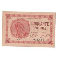 Франция Париж 25 сантимов 1922 года. Состояние XF+/aUNC!